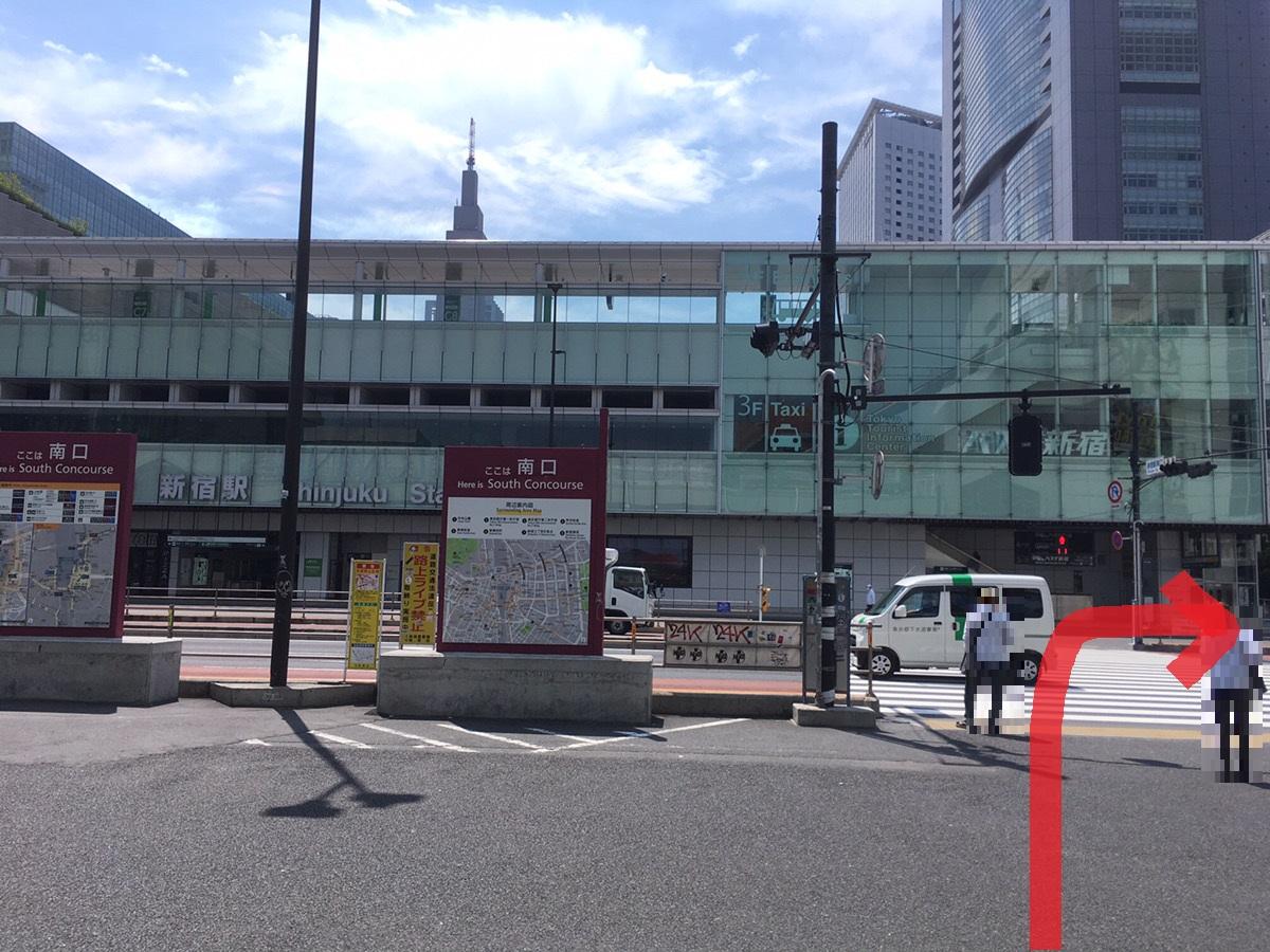 JR新宿南口からの行き方