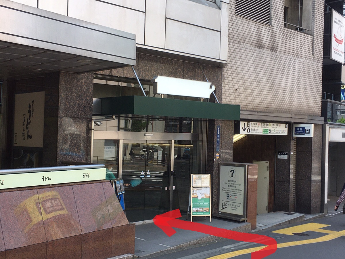 JR新宿甲州街道改札口からの行き方