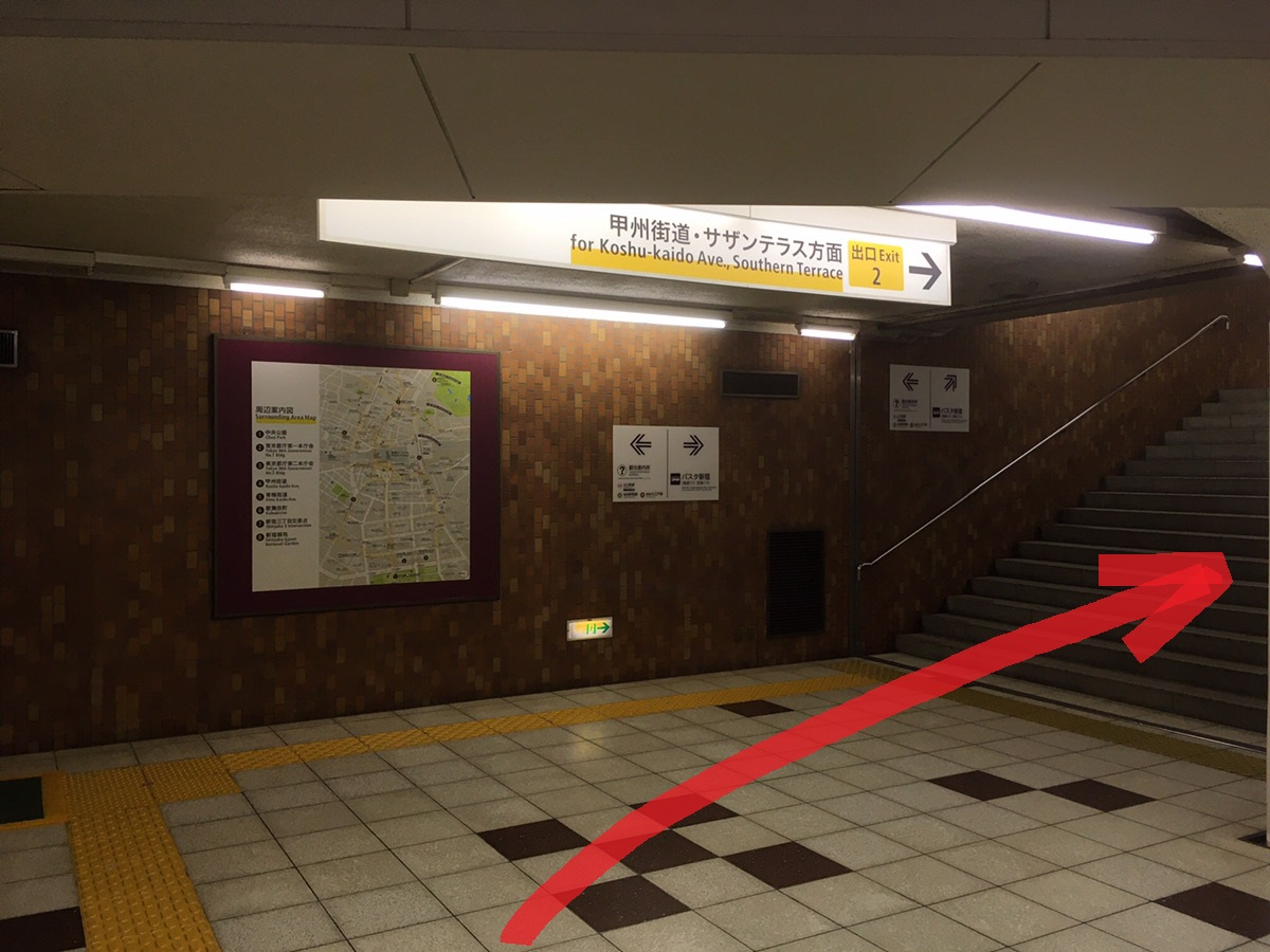 地下鉄大江戸線、新宿線、京王新線からの行き方